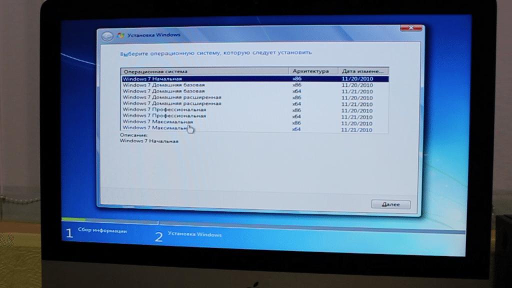 Выбор версии ОС Windows