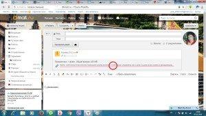 Почтовый сервер при закачке файла сообщает, что в состоянии отправить файл весом всего 25 мб