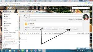 Указание о ссылках на файлы