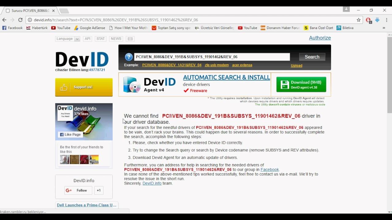 devid.info