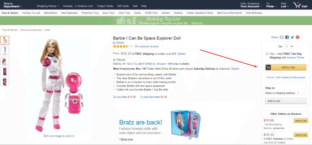 Покупка на официальном сайте Amazon
