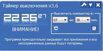 Простой интерфейс программы позволяет легко ею управлять