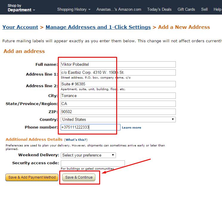 Внесение виртуальных данных на сайте Amazon
