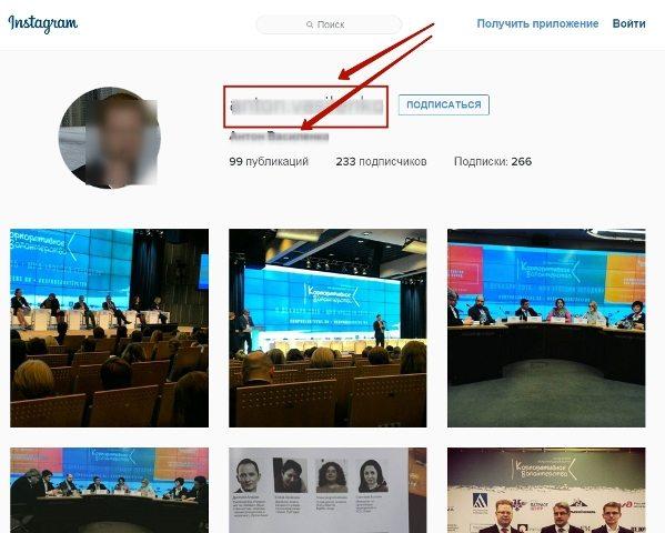 Страница с фотографиями в инстаграм