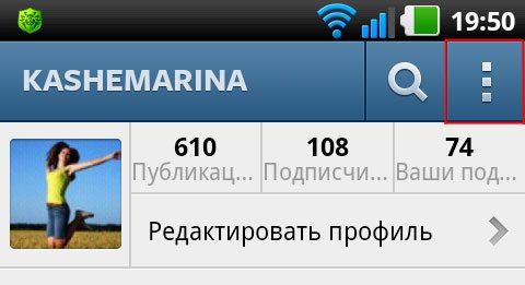 Фото из инстаграм вконтакт настройка