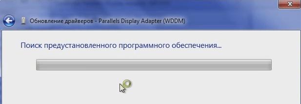 Процесс, когда система автоматически ищет нужное обновление для вашей видеокарты.