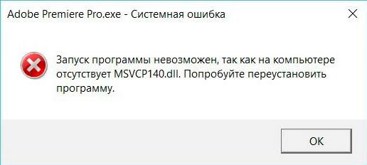 зловредная ошибка от Windows от которой довольно легко избавиться