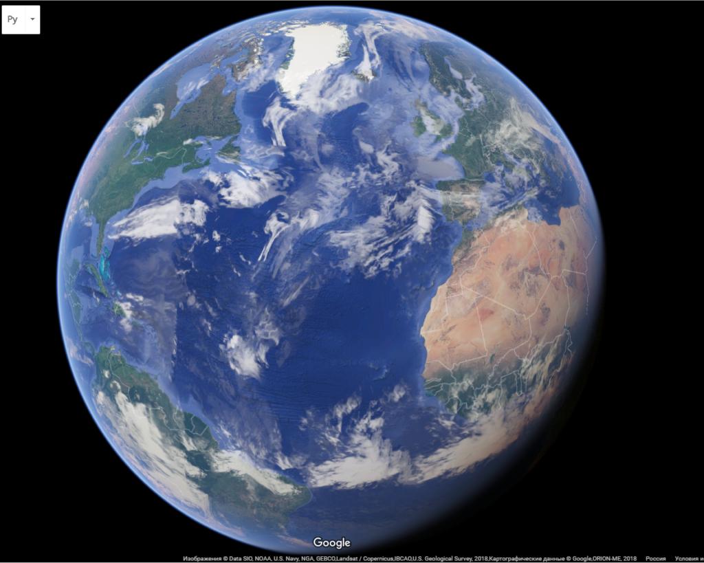 Красавица Земля в реальном времени