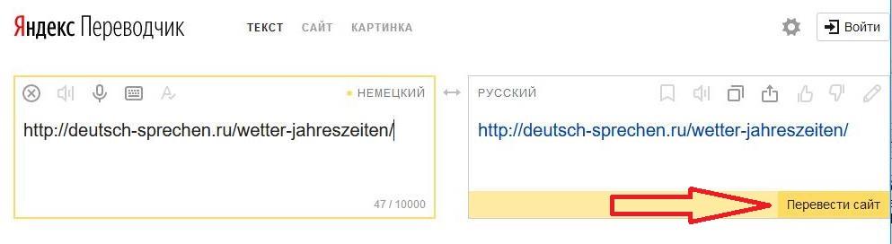 Поздравление днем, перевод картинки с немецкого на русский онлайн