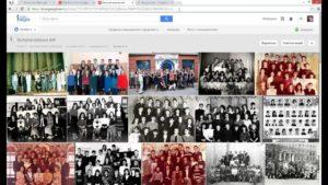 Google+ Фото