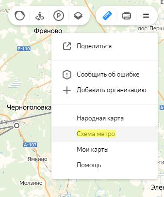 Карта поможет выбрать нужный маршрут на метро