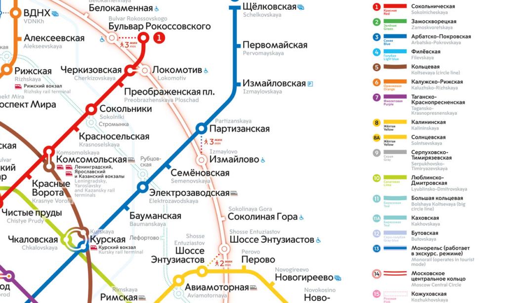 Направления, обозначенные разным цветом, упрощают поиск нужного маршрута