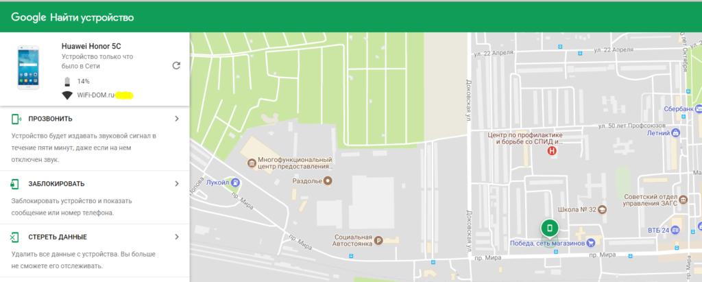 При приближении карты, точность определения местоположения вплоть до подъезда дома