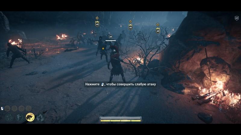 Решение проблемы с разрешением в Assassin's Creed Odyssey