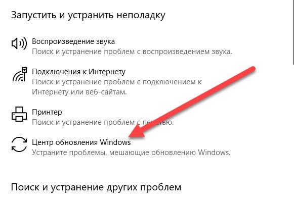 Причины и решение: Ошибка 0x8007000d в Windows
