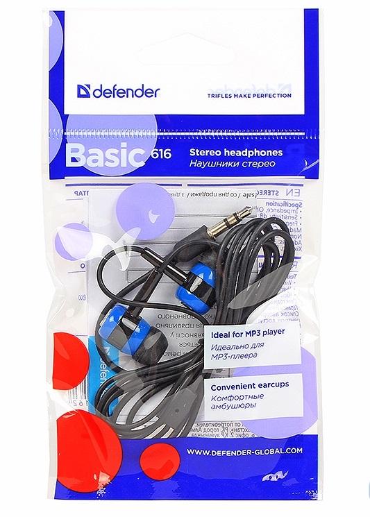 Defender Basic-616