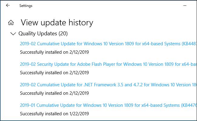 Обновление Windows 10 -3