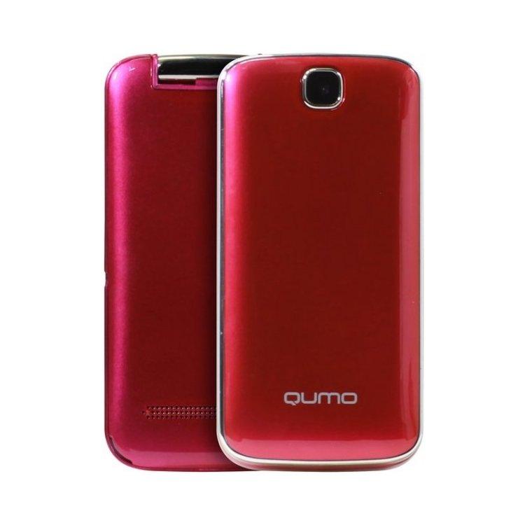 Qumo Push 246 Clamshell