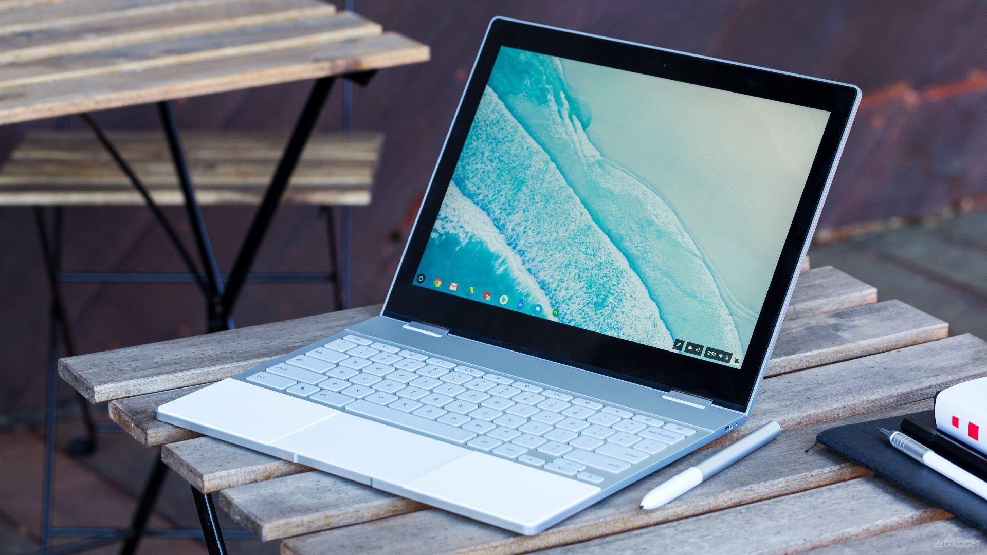 Ноутбук-трансформер светлый