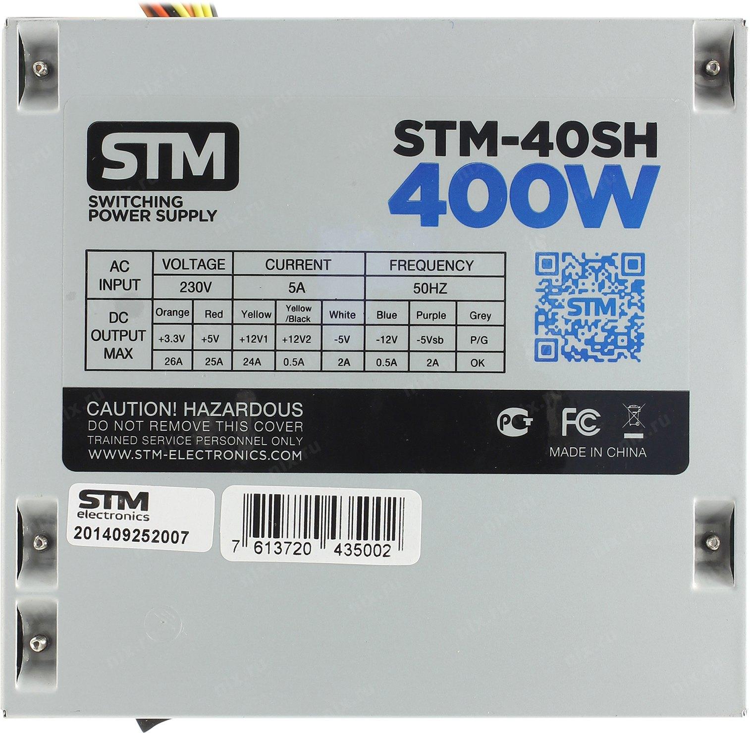 STM STM-40SH 400W