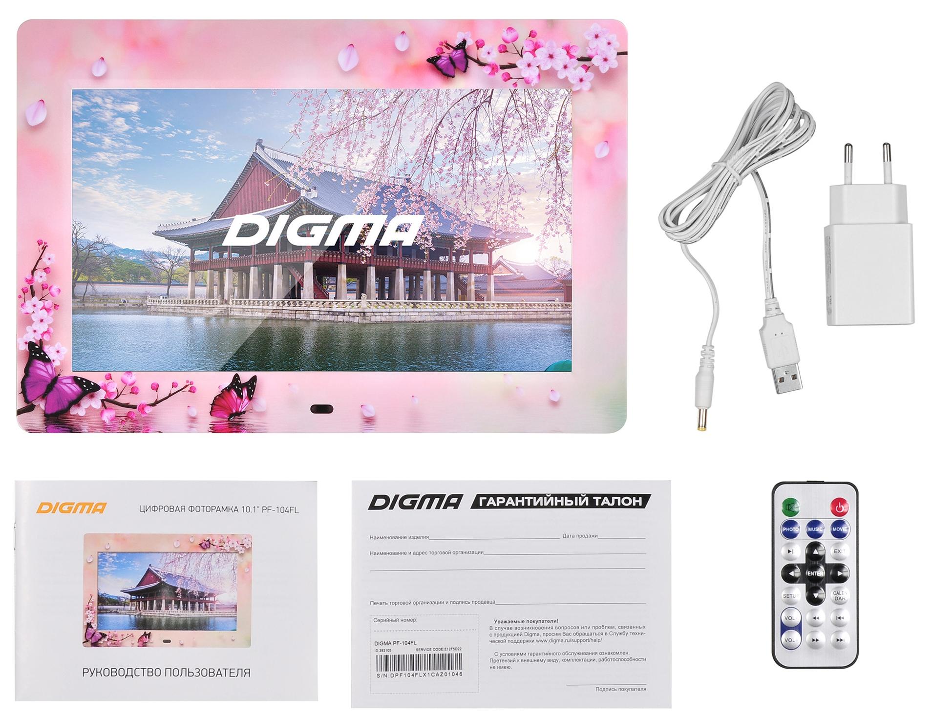 Digma PF-104