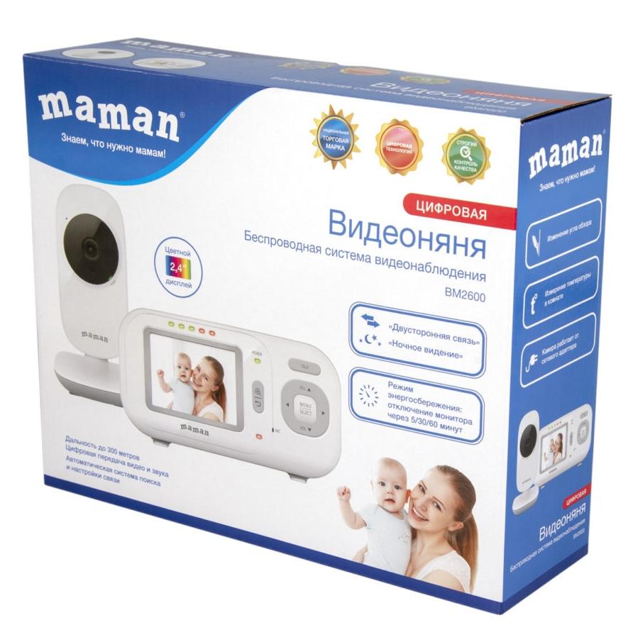 Maman BM2600 (2017)