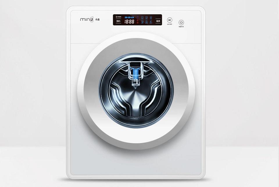 Mi Home (Mijia) MiniJ Smart White