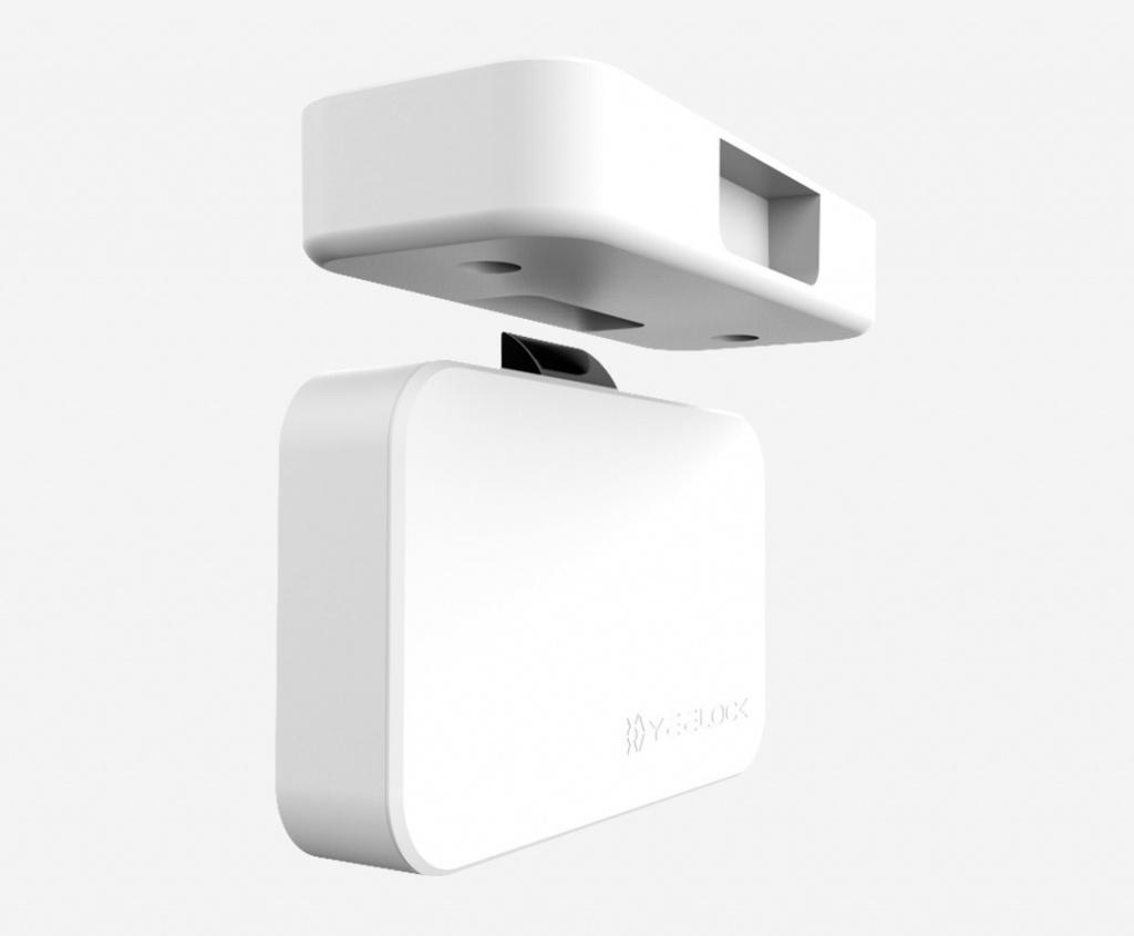 Xiaomi Yeelock Cabinet Lock White