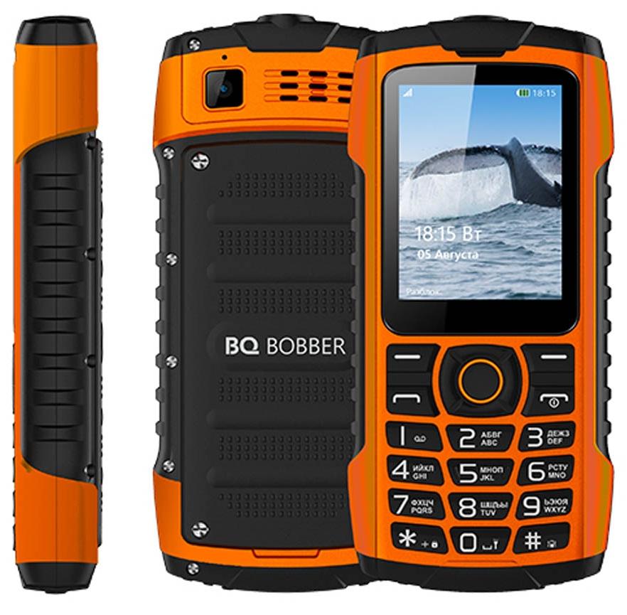 BQ 2439 Bobber